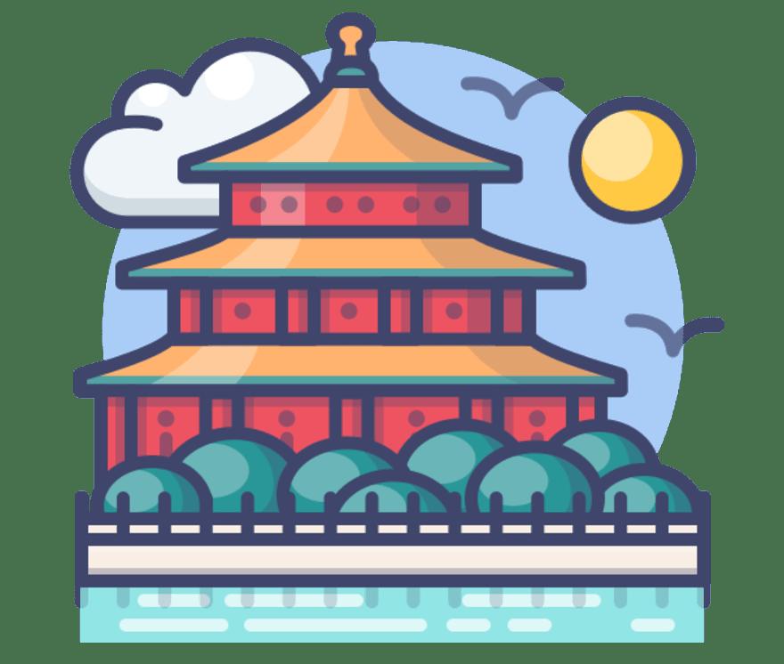 28 Çin Online Casino 2021
